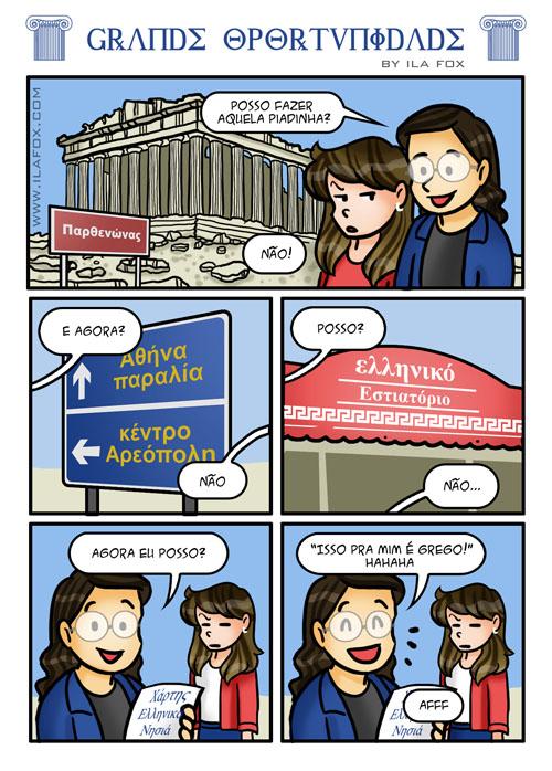 Isso é grego pra mim, falando grego, viagem grécia, quadrinhos by ila fox