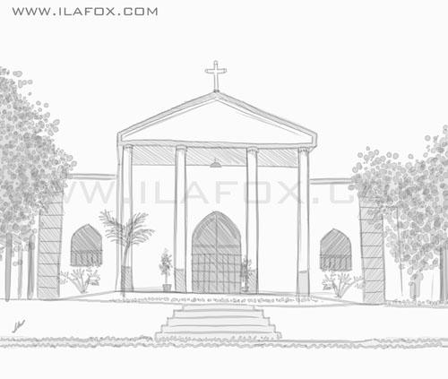 Ilustração, igreja sagrada familia, Manaus